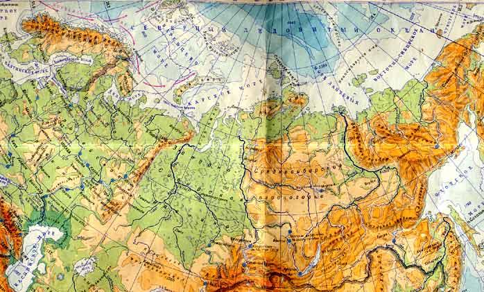 Физическая карта России.